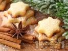 Рецепта Лесни коледни сладки с канела, масло и шипков мармалад